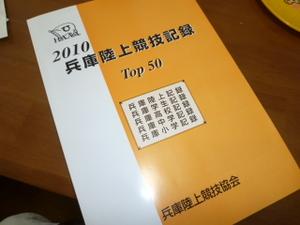 P1010016