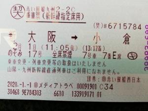 Photo_20200203194601